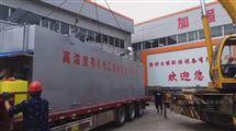 淄博市日处理2立方化工污水设备
