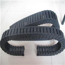 高速静音塑料拖链 塑料穿线拖链 尼龙拖链