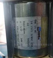 德国coax同轴阀553727 DC24V原装正品货源
