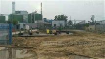 屠宰污水一级A标准处理设备