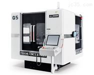 G5五軸數控工具磨床   五軸聯動 工廠直銷