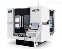 G5五轴竞技宝工具磨床   五轴联动 工厂直销