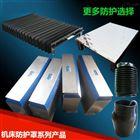 机床伸缩钢板防护罩