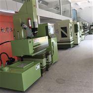 供应台湾标准款EDM750放电火花机