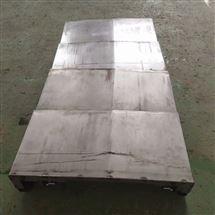 南通国盛GMF4025铣床伸缩防�护板