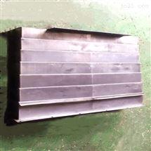 哈斯机床UMC750PXZDream Machine(劲舞团)