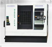 HYDCKX-450A车铣复合机床