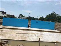 扬州市生活污水处理一体化装置