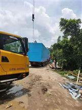 宁波市宾馆污水处理设备