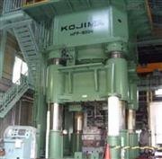 KOJIMA液壓熱鍛壓力機