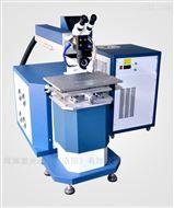 激光补焊焊接机