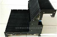 機床伸縮風琴防護罩,防水防塵防鐵銷