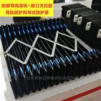 私人订制型机械机床设备导轨风琴防护罩