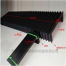 直线导轨柔性风琴防护罩河北厂家按图纸定做