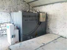 潍坊市厌氧氨氧化污水处理工艺及应用探究