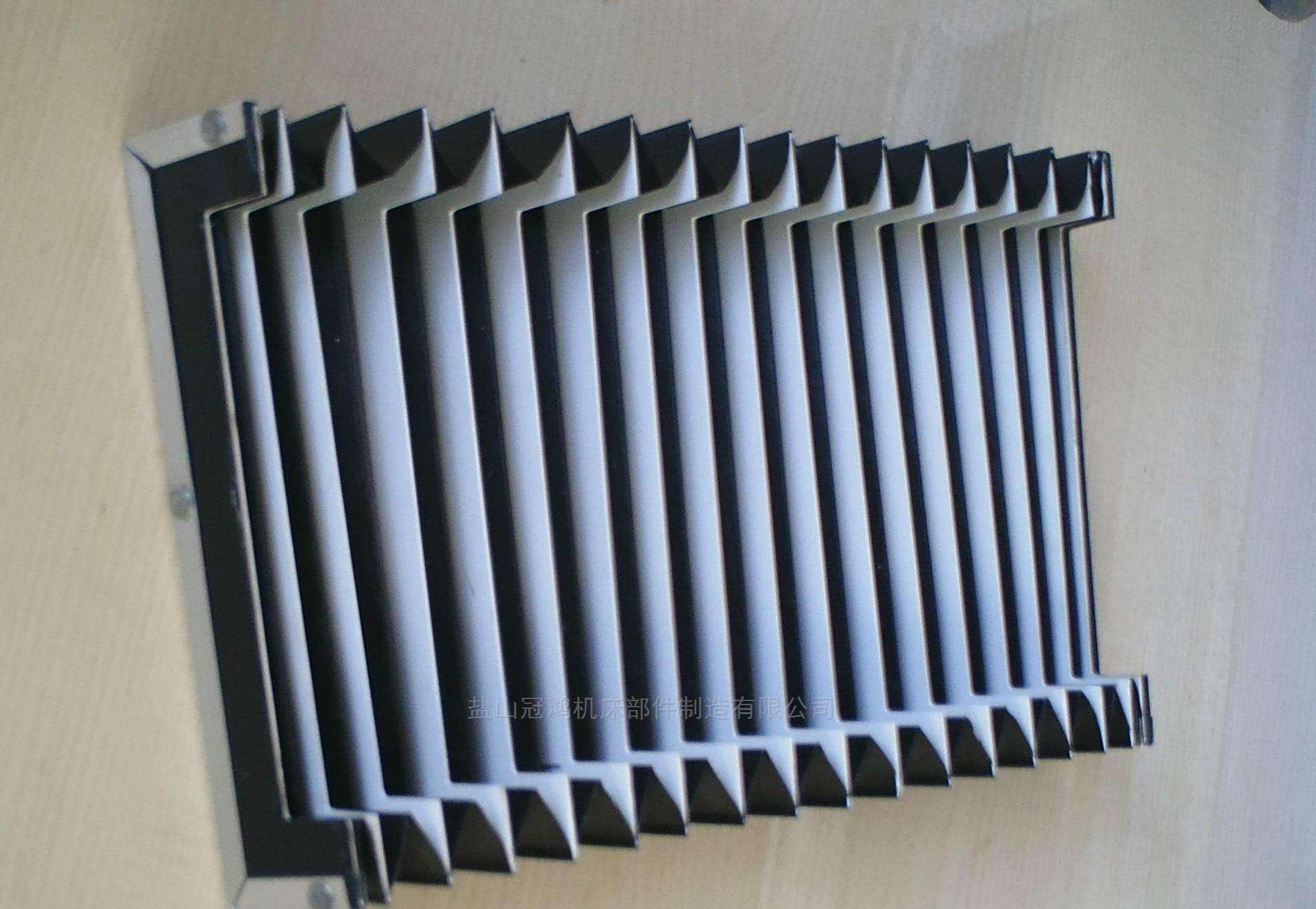 上海定做风琴式防尘罩厂家
