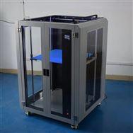 华北超大尺寸工业级3D打印机设备企业
