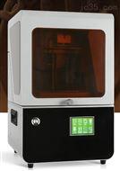 LCD桌面级高精度树脂3D打印机设备