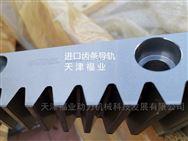 GUDEL齿条安装配件固定卡,测量螺栓,FR20