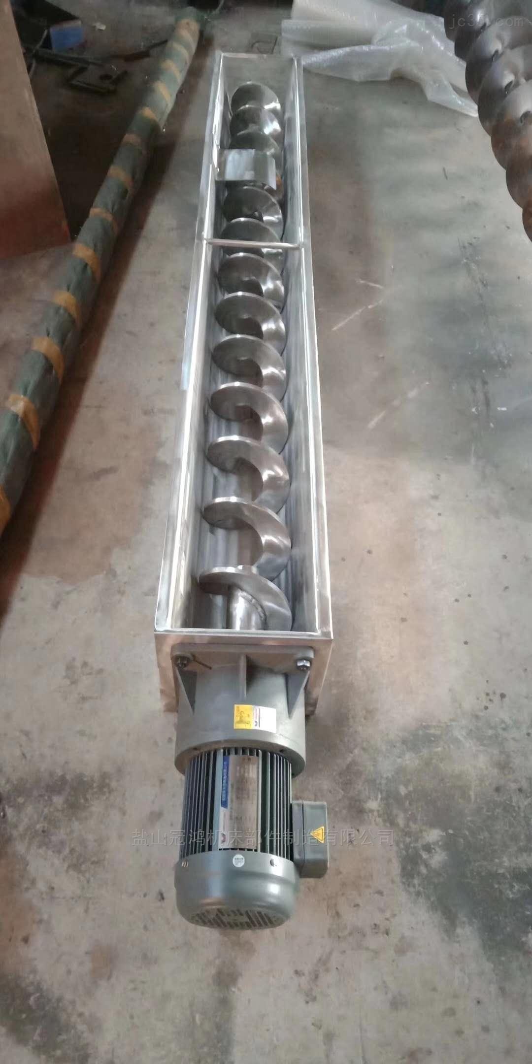 机床螺旋杠输送排屑机