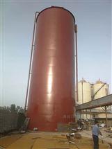 泸州市IC+二级A/O工艺处理白酒污水
