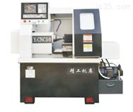 CNC50铣槽机