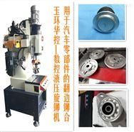 高精度C型液壓機