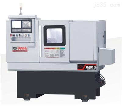 CK0650A硬軌數控車床