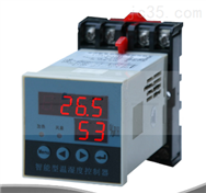 WSK80RZ 90RZ智能型温湿度控制器