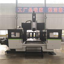 DHXK320832系列數控龍門銑床-強勁動力,經久耐用。