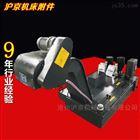 自动式机床专用排屑器