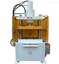 四柱油壓機-鋁製品切邊機