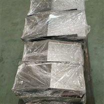 不锈钢机床导轨防护罩