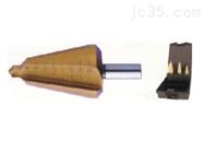 扩孔钻头 10502110