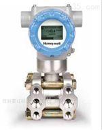 霍尼韦尔STA725-E1GC4A-1-0绝压变送器