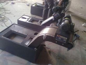 磁性排屑器定制