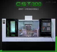 CST300双头斜轨车床