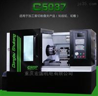 C5037平轨车床