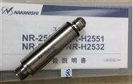 NAKANISHI气动主轴NR-2551气动马达主轴
