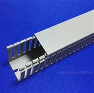 EPIN灰色带齿PVC线槽,配线槽系列