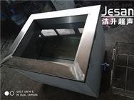 包头超声波清洗机洁升电气工业级