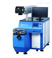 JTL-YW300S振镜激光焊接机