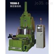 数控插齿机YK58A-3