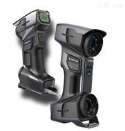 德国进口手持式三维激光扫描仪
