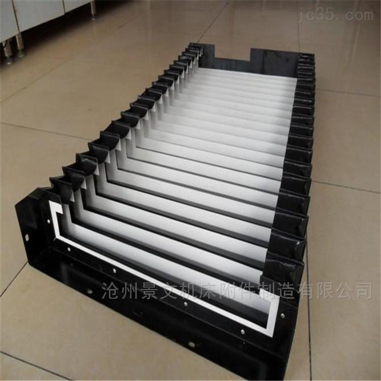 柔性机床导轨风琴防护罩厂家按图纸定做
