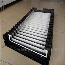 吉林柔性导轨风琴防护罩厂家批发价