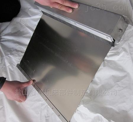 卷帘式防尘罩批发厂家