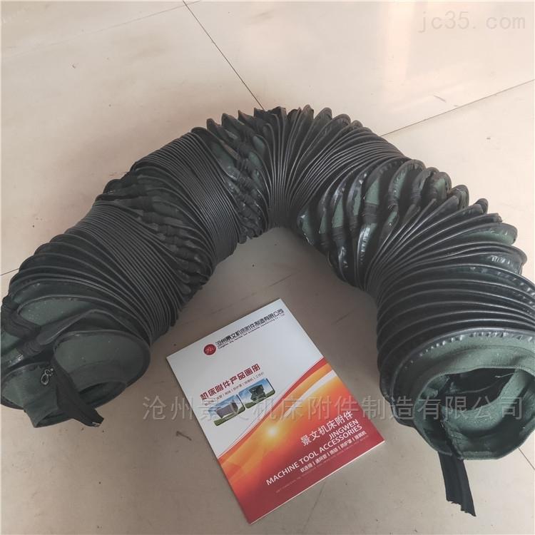橡胶布拉链式油缸保护套优质厂家