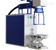 PLJ便捷式激光打標機