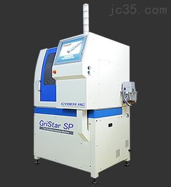 GSP研磨機
